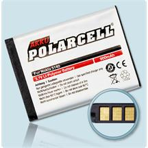 PolarCell Li-Polymer Replacement Battery for Nokia 5140 | 5140i
