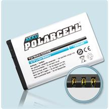 PolarCell Li-Ion Replacement Battery for Nokia 5220 XpressMusic