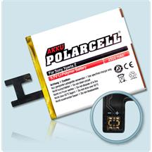 PolarCell Li-Polymer Replacement Battery for Sony Xperia Z (C6602)