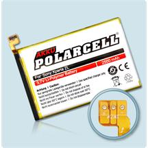 PolarCell Li-Polymer Replacement Battery for Sony Xperia ZL (C6502)