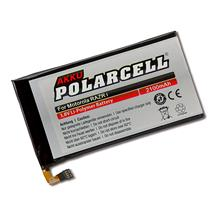 PolarCell Li-Polymer Replacement Battery for Motorola Razr i (XT890)