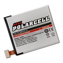 PolarCell Li-Polymer Akku für LG Optimus Vu (P895)