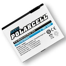 PolarCell Li-Ion Replacement Battery for Motorola Razr V3x