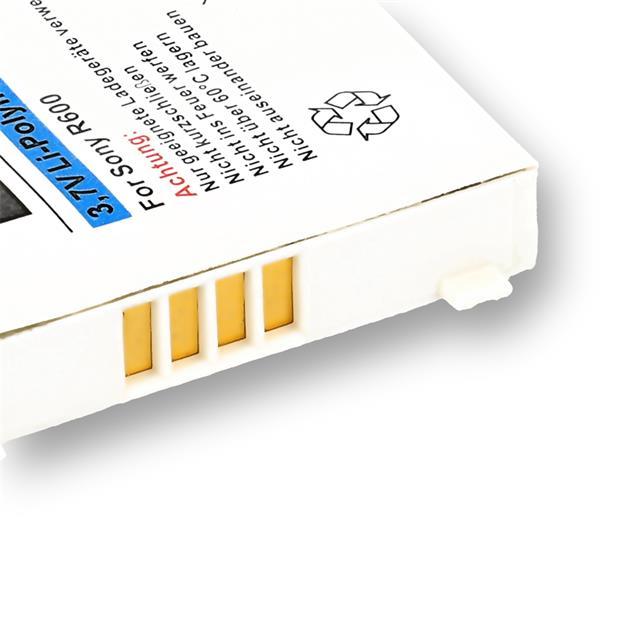 PolarCell Li-Polymer Akku für Sony Ericsson R600