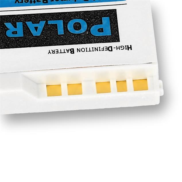 PolarCell Li-Polymer Replacement Battery for BenQ-Siemens E61