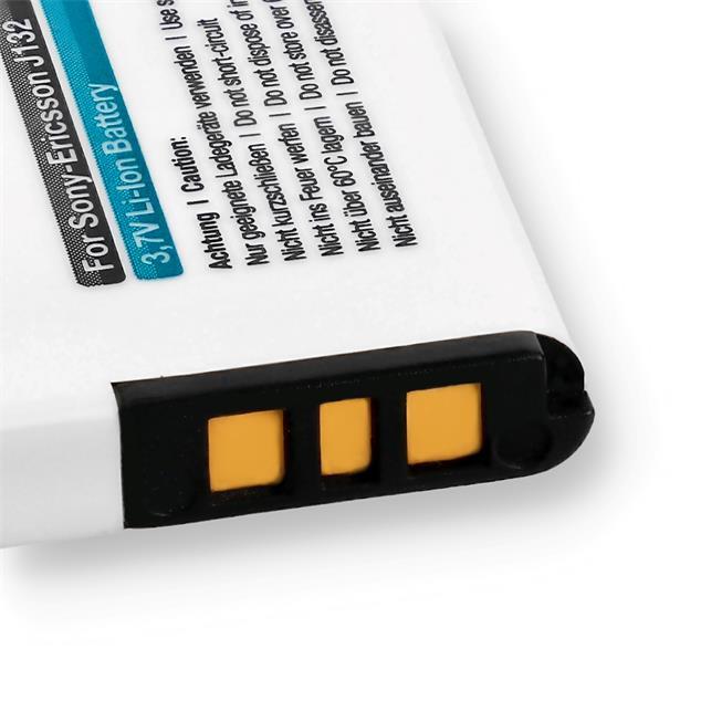 PolarCell Li-Ion Akku für Sony Ericsson J132