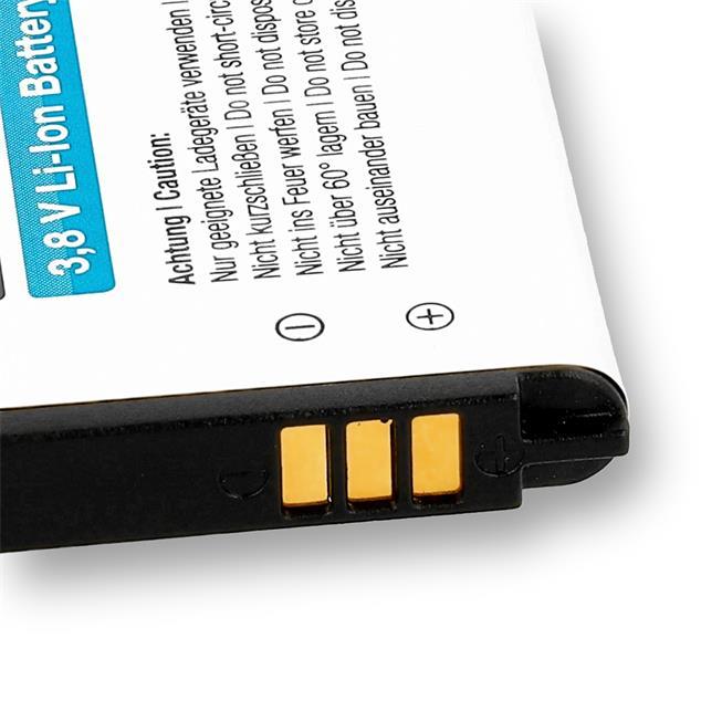PolarCell Li-Ion Akku für Samsung Galaxy Beam (GT-i8530)