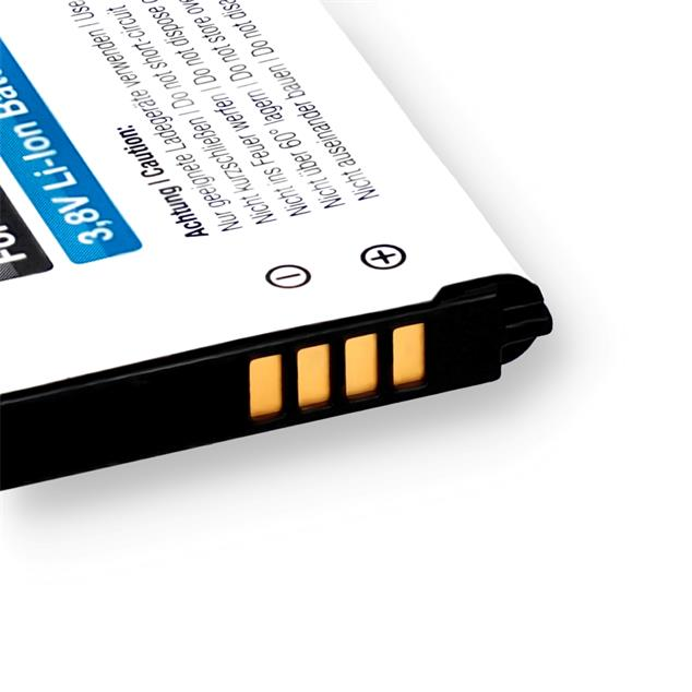 PolarCell Li-Ion Akku für Samsung Galaxy S3 (GT-i9300) - inkl. NFC-Antenne