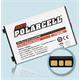PolarCell Li-Polymer Akku für Sony Ericsson K700i