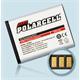 PolarCell Li-Polymer Akku für Samsung SGH-E570