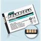 PolarCell Li-Ion Akku für LG Viewty Snap (GM360)