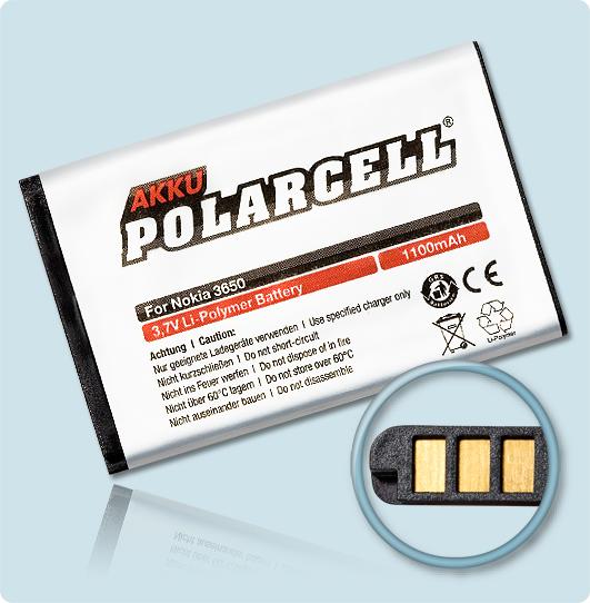 PolarCell® Hochleistungsakku für Nokia 6681, ersetzt Originalakku  BL-5C  BL-5CA  BL-5CB