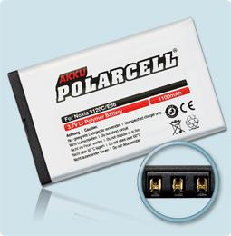 PolarCell® Hochleistungsakku für Nokia 301, ersetzt Originalakku  BL-4U
