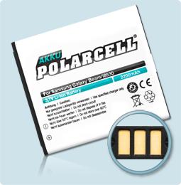PolarCell® Hochleistungsakku für Samsung Galaxy Beam GT-i8530, ersetzt Originalakku EB585157LU
