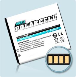 PolarCell® Hochleistungsakku für LG P880, ersetzt Originalakku BL-53QH