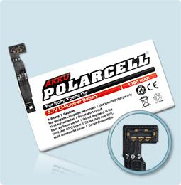 PolarCell® Hochleistungsakku für Sony Xperia Go, ersetzt Originalakku AGPB009-A003